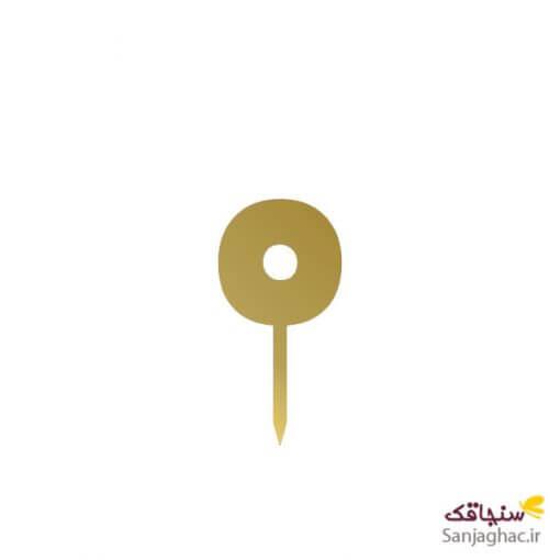 تصویر عدد 0 فارسی مدل شیک رنگ طلایی