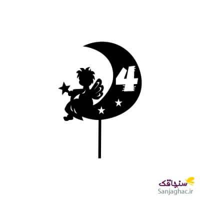 تصویر عدد 4 مدل ماه و پری طرح کاکتوس رنگ مشکی