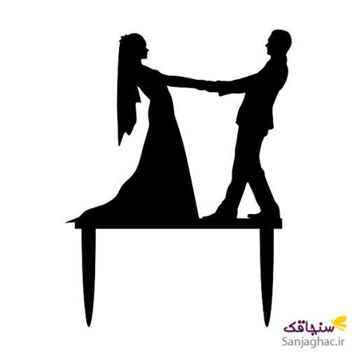 تاپر کیک عروس و داماد دست در دست هم مشکی