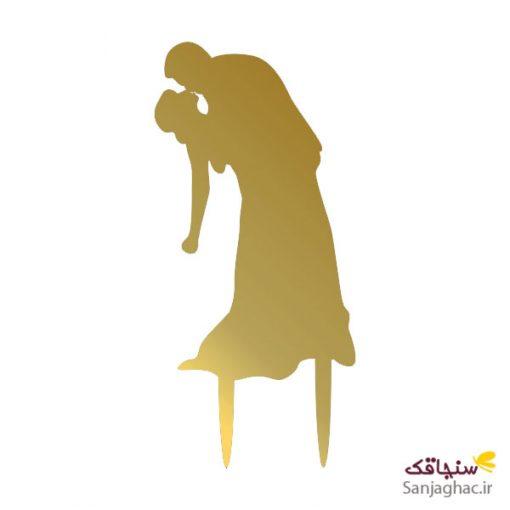 تاپر کیک آعوش عروس و داماد طرح 12 رنگ طلایی