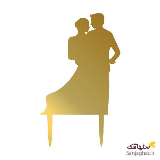 تاپر کیک عروس و داماد طرح 13 رنگ طلایی