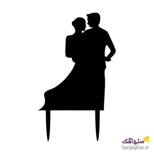 تاپر کیک اغوش عروس و داماد 13 مشکی