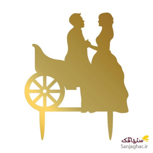 تاپر کیک عروس و داماد به همراه کالسکه رنگ طلایی