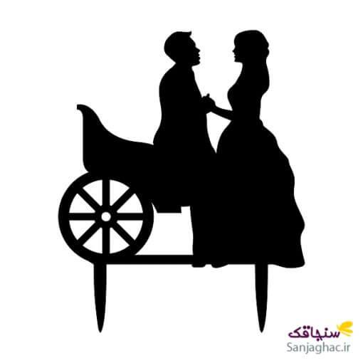 تاپر کالسکه و عروس و داماد 14 مشکی