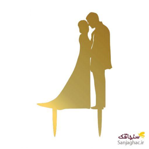 تاپر کیک عروس و داماد رنگ طلایی