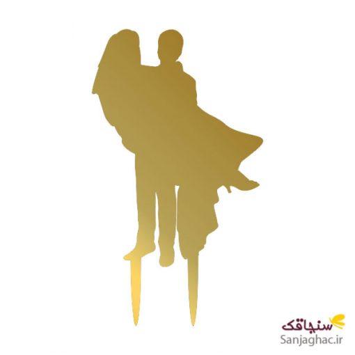 تاپر کیک رقص عروس و داماد رنگ طلایی