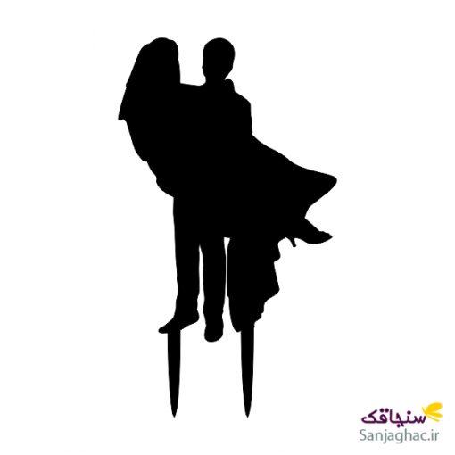 عروس و داماد 21 عروس در بغل داماد مشکی