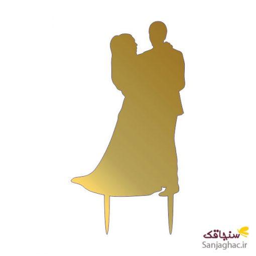 تاپر کیک آغوش عروس و داماد رنگ طلایی