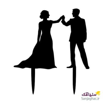 عروس و داماد با فاصله دست در دست مشکی