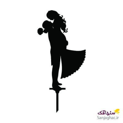 تاپر کیک اغوش رمانتیک عروس و داماد 27 مشکی
