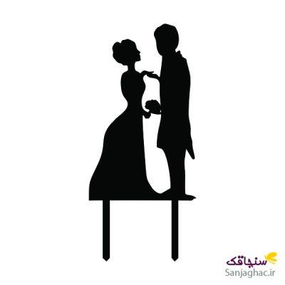 تاپر کیک ارامش عروس و داماد 30 مشکی