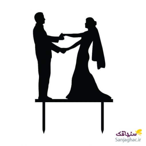 تاپر کیک رقص عروس و داماد 32 مشکی