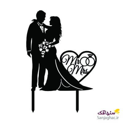 تاپر کیک عروس و داماد 35 همراه قلب و حلقه الماس مشکی