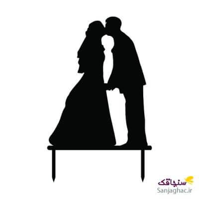 تاپر کیک اغوش عروس و داماد 36 مشکی