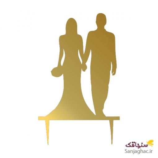 تاپر کیک عروس و داماد به همراه دسته گل رنگ طلایی