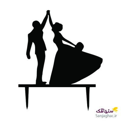 تاپر کیک رقص عروس و داماد 39 مشکی