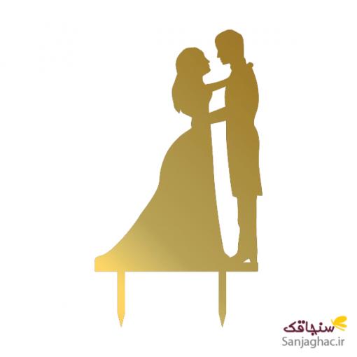 استند کیک یا تاپر کیک عروس و داماد رنگ طلایی