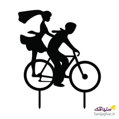 تاپر کیک عروس و داماد 44 دوچرخه سوار مشکی
