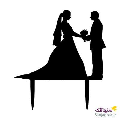 عروس و داماد 5 همراه دسته گل مشکی