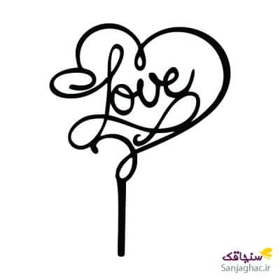 تصویر تاپر عشق 12 مشکی در وسط قلب