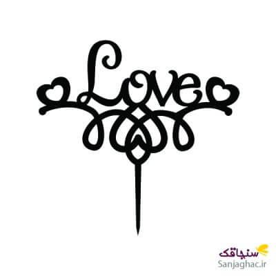 تصویر تاپر عشق 14 مشکی با دو تا قلب کنارش