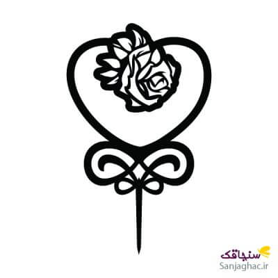 تاپر عشق مدل گل درون قلب مشکی