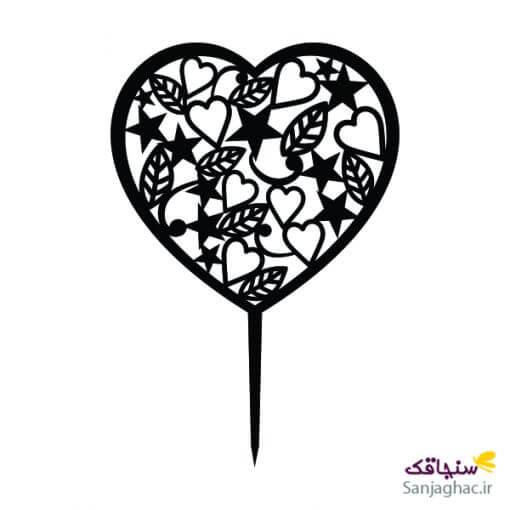 تاپر عشق مدل قلب و ستاره در قلب مشکی