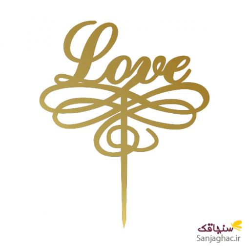 تاپر عشق مدل نوشته خط خطی دار طلایی