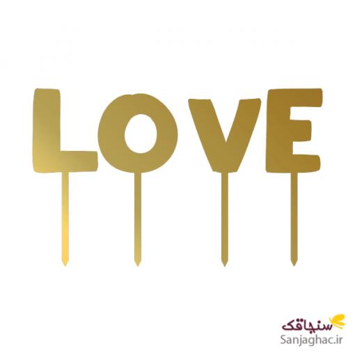 تاپر عشق مدل حروف جدا جدا طلایی