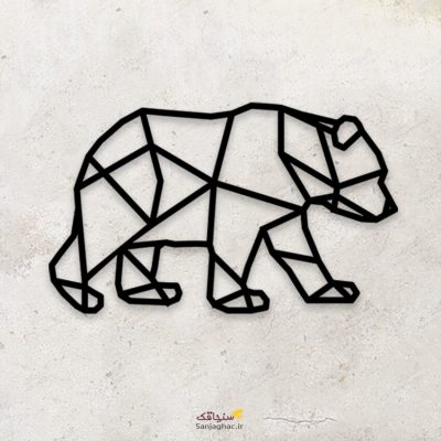 استیکر دیواری چوبی خرس قطبی، استیکر چوبی دیواری خرس، استیکر دیواری خرس