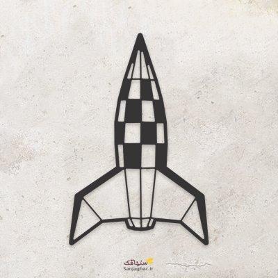 استیکر دیواری چوبی راکت فضایی، دیوارکوب چوبی راکت فضایی، استیکر دیواری چوبی، دیوارکوب چوبی، استیکر دیواری چوبی فانتزی