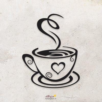 استیکر دیواری چوبی فنجان قهوه، دیوارکوب چوبی فنجان قهوه، استیکر دیواری چوبی، دیوارکوب چوبی، استیکر دیواری چوبی فانتزی، استیکر چوبی