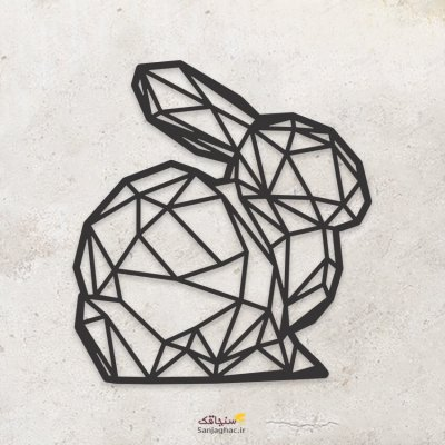 استیکر دیواری چوبی خرگوش، دیوارکوب چوبی خرگوش، استیکر دیواری چوبی، دیوارکوب چوبی، استیکر دیواری چوبی فانتزی، استیکر چوبی مدل نقطه و خط